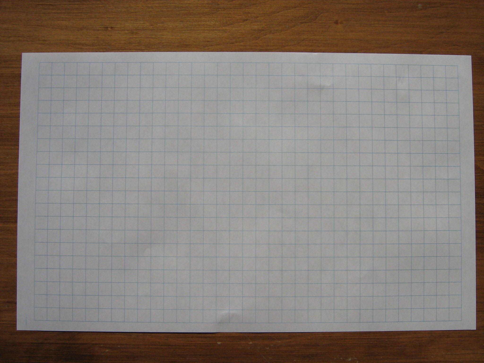 36b full size 1 cm graph paper 8 5 u0026quot  x 14 u0026quot   pkg